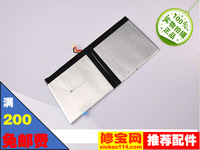 Free ship Replacement battery for onda V989  tablet PC 3G Quad core  Tablet PC