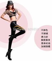 2015 Winter Women's PU leather pants thin waist pants plus velvet warm boots pants casual pants leggings