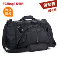 Man  large capacity shoes independent portable luggage  shoulder  travel bag