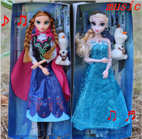 """New Products 12 Inch doll toy anna and elsa dolls Music singing """"Let it go"""" party Princess toy girl a gift"""