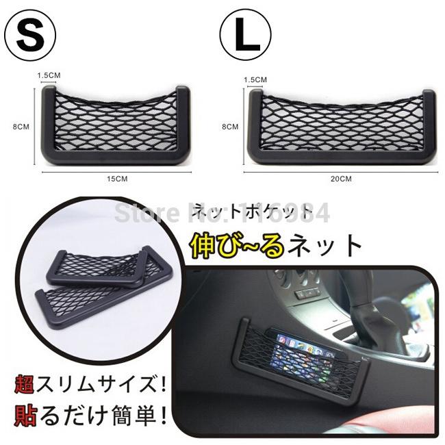 Новый черный автомобиля чистая организатор карманы автомобиль чистая 15 X 8 см автомобильная сумка коробка клей козырек автомобиля сумка для инструментов мобильный телефон