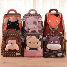 Brand New 3D Animal shaped children backpack double shoulder school bag kids cartoon mochila infantil mochilas escolares(China (Mainland))