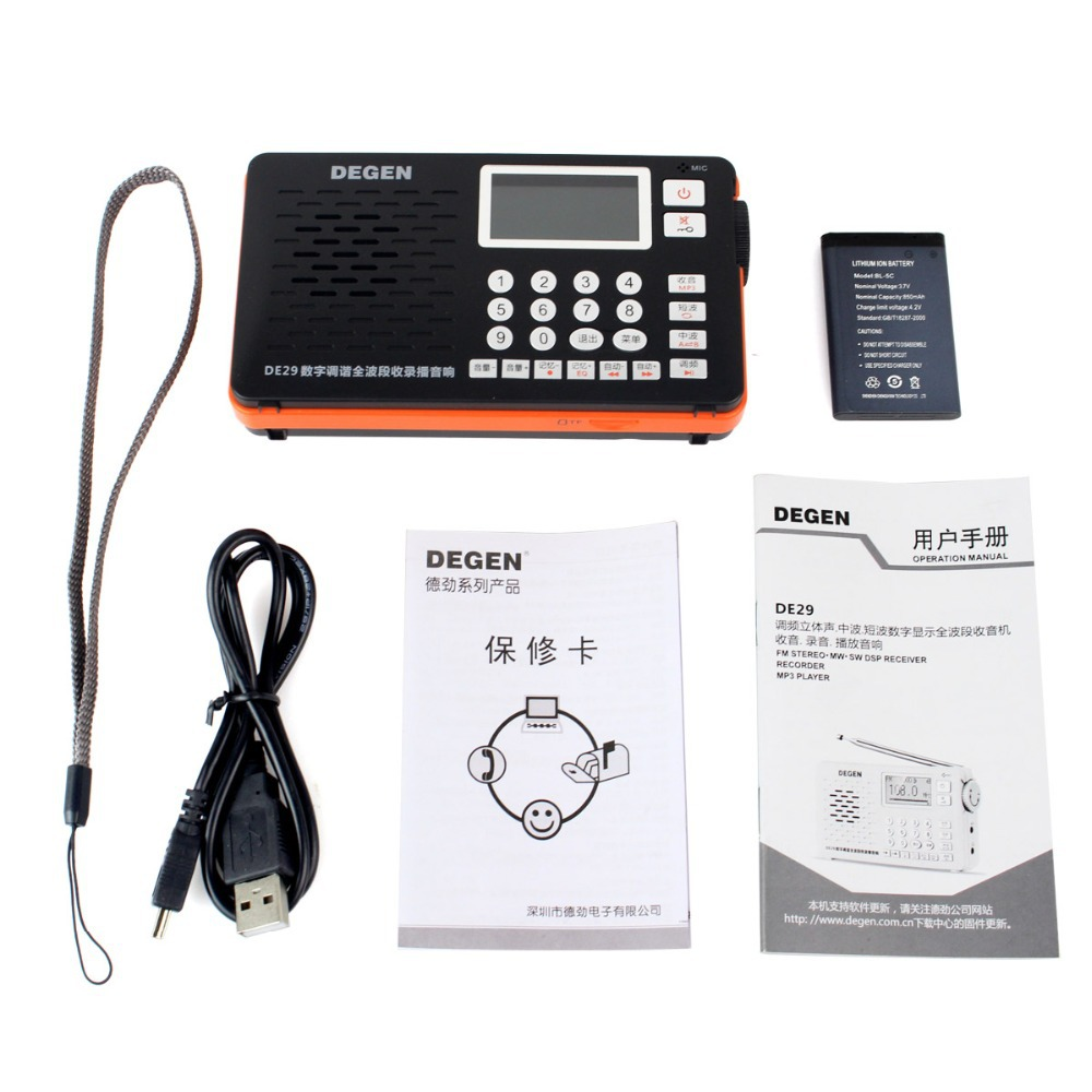 Degen DE29 FM Radio Digital Tuning Full Band Card Receiver Campus Radio Broadcasting Support U Disk