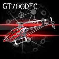 Jiadi GARTT 700 GT700DFC empty shaft transmission version remote control airplane model with fiberglass hood