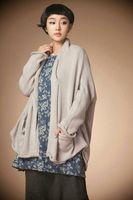 2015 New women fashionable chic twist spring collar bat sleeve loose sweater cardigan