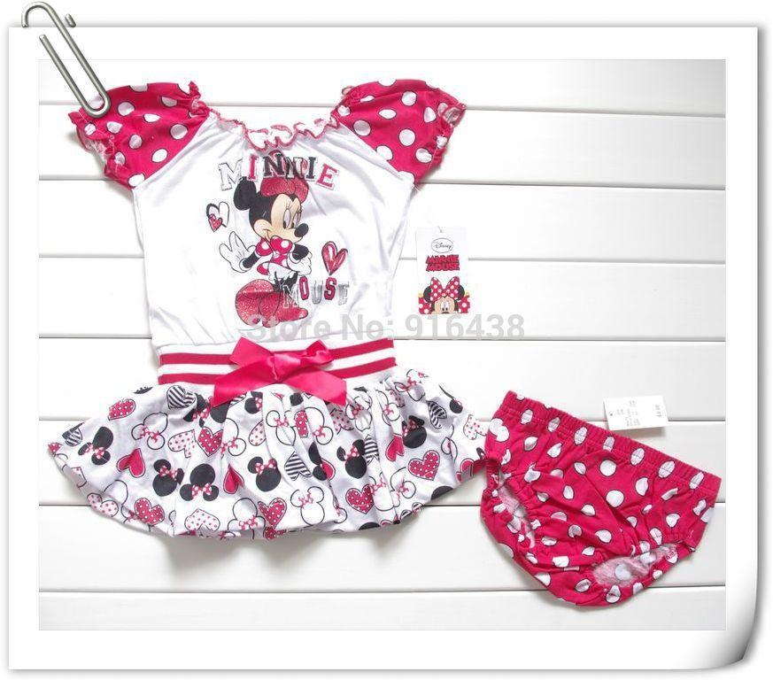 Детская Одежда Дисней Оптом