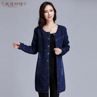 Dresses For Chubby Girls Plus Size 3XL 4XL 5xl Denim Dress Long Shirt Vintage Outerwear Female Long Jackets