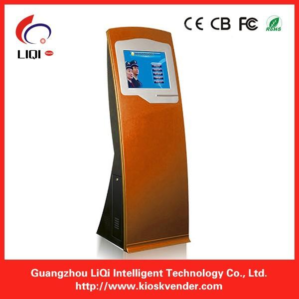 lcd terminal(China (Mainland))