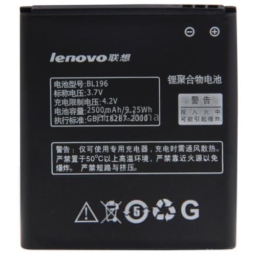 BL196 2500mAh Rechargeable Li Polymer Battery for Lenovo P700 P700i Mobile Phone Battery