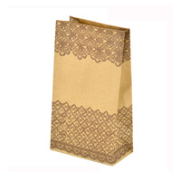 Brown lace Kraft paper bags Gift Bags, Party, Lolly,Favour, Wedding, Packaging 22.5x12.2x7cm