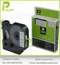 24pcs mixed models choosable 1/2″x23′ compatible dymo d1 45013 label tape black on white dymo 12mm  cassette