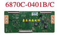 LG 100% original logic board with 6870C-0401- B/C 32/37/42/47/55 Ver0.3 note B and C
