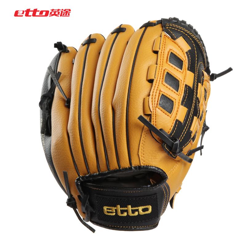 Softball Catcher Cartoon Softball Gloves Catcher 39 s