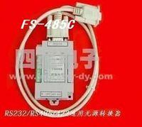 Converter FS-485C RS232/RS485/422 universal passive converter