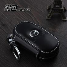 Neuankömmling ol design, leder brieftasche autoschlüssel für mazda bestimmten Auto schlüssel fall für mazda rui yi CX-5 axela mazda 6(China (Mainland))
