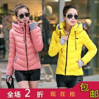 2014 winter outerwear thickening slim thin yrf down coat female short design