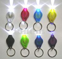 Light key chain black lights money detector flashlight keychain led keychain