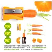 The carrot peeler other fruit peeler sharpener fruits planer kitchen tools kitchen accessories