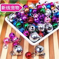 Free Shipping 10Pcs/Set Dog Collar Leads Brand Dog Puppy Cat Bow Tie Necktie Cute Collar Bells