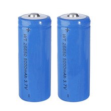 5000mAh 3.7V 26650 Rechargeable Li-lithium Battery For Flashlight Torch Lamp