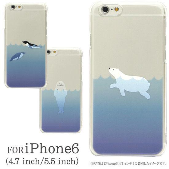Чехол для для мобильных телефонов Phone case 0,3 iPhone 6 4.7 for iPhone 6