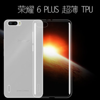 Super Flexible Clear TPU Case For Huawei Honor 6 Plus 6X Slim Transparent Crystal Back Protect Skin Pure Rubber Phone Cover+Film