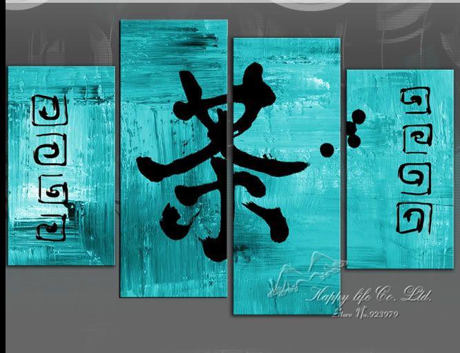 4 painéis de parede Modern Painting Art imagem pintura em óleo da lona pintura 100% feitos à mão caracteres chineses : chá folhas orientais(China (Mainland))