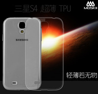 Hot Selling new Ultra Thin 0.3mm Light Crystal Clear Soft Silicone TPU Case cover For Samsung Galaxy S4 i9500 Many Colors + Film