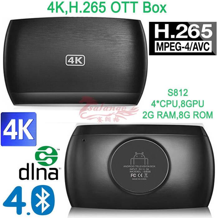 S806 Amlogic S812 Android TV Box Octa 2G/8G Mali450 XBMC GPU 4K H.265 2.4G/5G Dual WiFi Mini PC Smart TV With Remote Controller(China (Mainland))