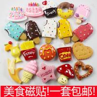 Foreign trade creative refrigerator magnet Food cake plate magnet