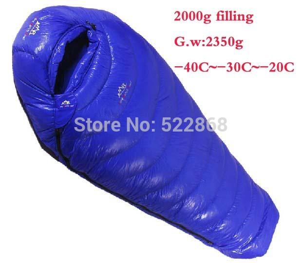 Спальный мешок NONE 2000g, /40 c /20 C! DUCK 2000G