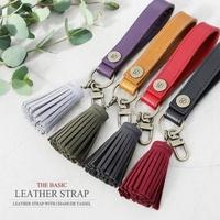 Indigo quality genuine leather genuine leather tassel women's wrist length belt keychain bags hangings
