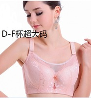 48F 46F 44F sutian Plus size bra adjustable push up side gathering brassiere lace shaping bra Large cup underwear sutian adesivo