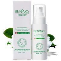 Skin Care 30ml BENARS Antiperspirant and Deodorants, Unisex Remove Body Odor, Underarm Hircismus Cleaner 1pcs