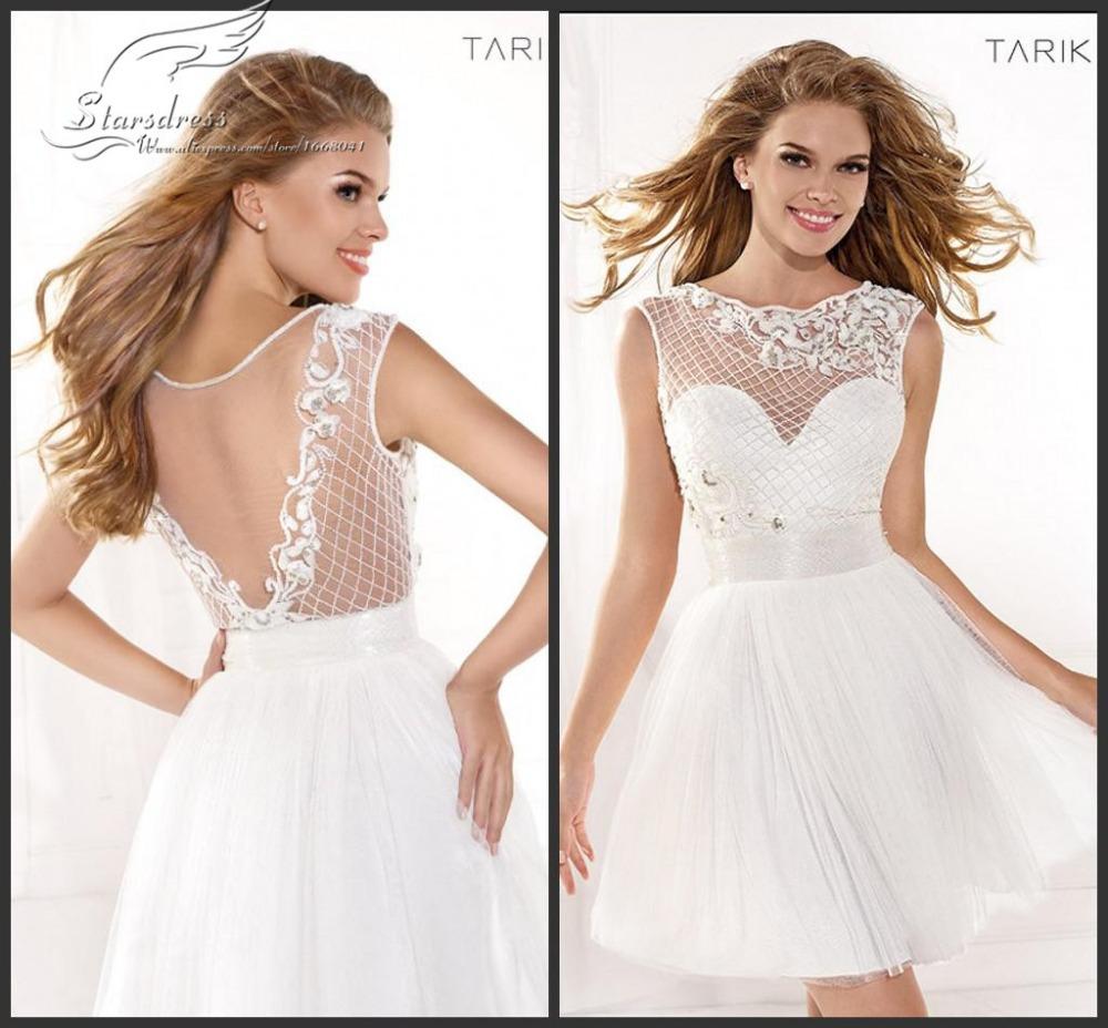 цены на Платье для выпускниц Starsdress 2015 /Line Traik Ediz 00509 в интернет-магазинах