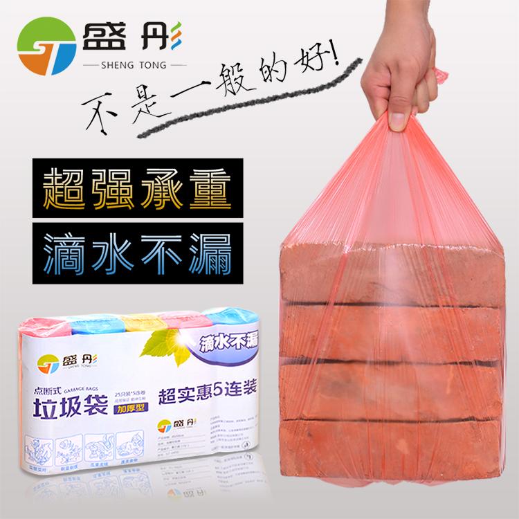 Plastic Trash Bags Bags Plastic Garbage Bags
