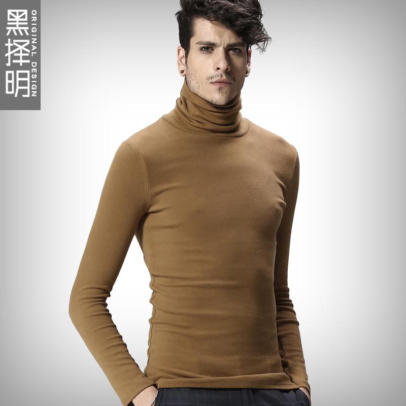 Пуловер Мужской Купить Доставка