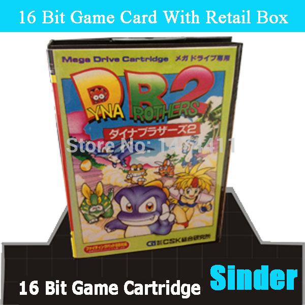 Sinder DR2 YNA Rothers 2 16 MD Sega Megadrive 16 bit game card sega