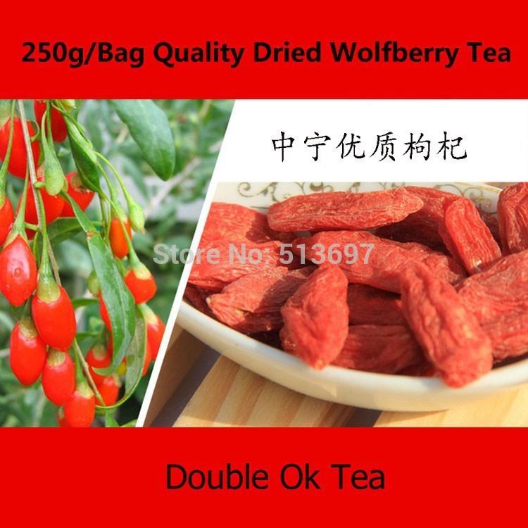 Hot Organic Dried Goji Berries Pure 250g Goji Berry Brand Ningxia Wolf Berry Goji Herbal Tea