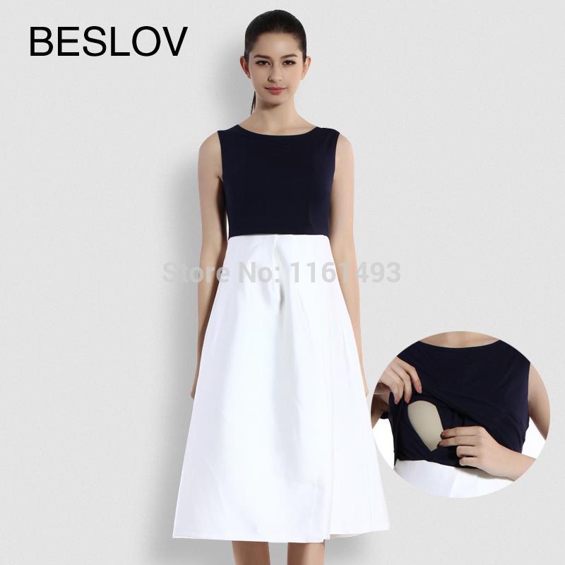 Clothing Designed For Nursing Mothers Fashion Unique Design New