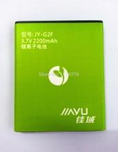 2200 mAh New 2050mAh JIAYU G2 G2S G2F Battery For JIAYU G2 JY-G2 G2S G2F mobile phone Batterie Batterij Bateria + tracking code