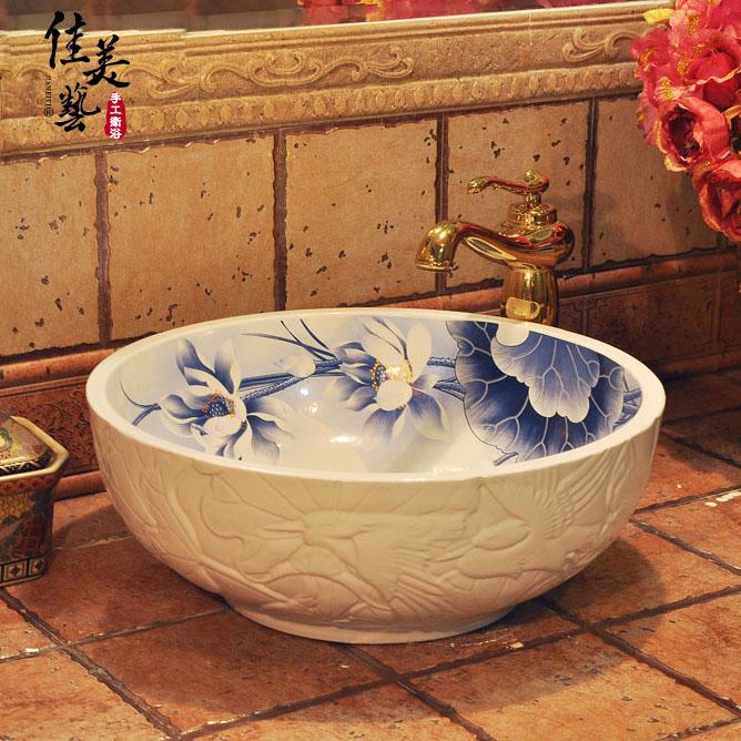 온라인 구매 도매 작은 화장실 세면대 중국에서 작은 화장실 ...
