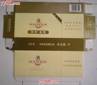 hubei maodashijia mao da shi jia  large box
