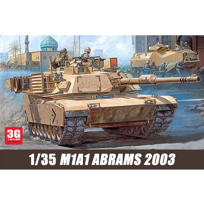 Academy model 13202 1/35 M1A1 Abrams 'Iraq 2003'(China (Mainland))