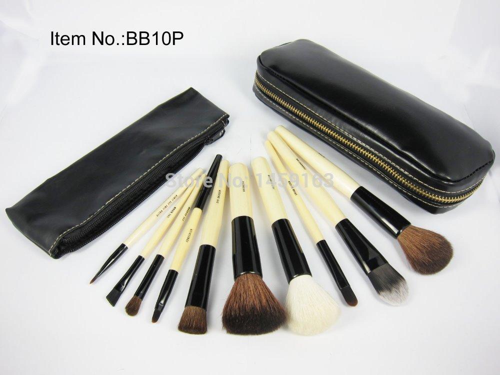 Makeup Brush Icon Professional Makeup Brush
