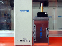 GERMAN FESTO solenoid valve / Tiger valve MFH-5-1/4-B  15901