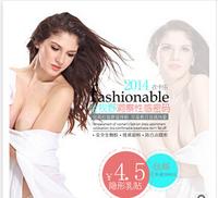 women Invisible bra paste Brand underwear bra  paste
