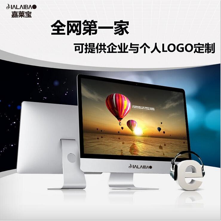 "Elegant design 18.5"" Intel 1037U 1.8GHZ All-in-one PC Windows 7 4GB/ 500GB desktop computer all in one pc(China (Mainland))"