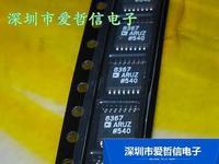 Free shipping ic chip AD8367ARUZ AD8367ARU  TSSOP14 5pcs/lot