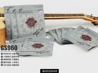2 sets 100%Original lang's Launcelot GS950 senior folk strings guitar strings ballads strings 11-52 free shipping